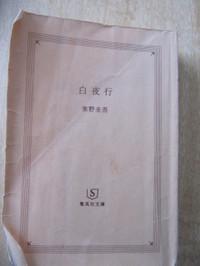 3gatu_106_2