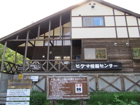 7gatu_351
