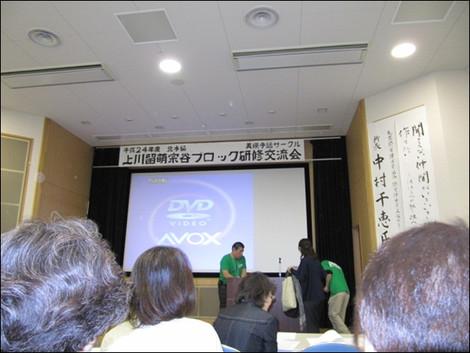 2012620129_262