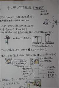 20132013_319_2